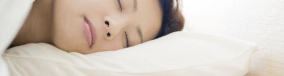 Six Tips for Better Sleep